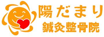岡山市交通事故治療.com
